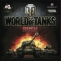 worldtank_front_box_ita